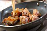鶏手羽元のココナッツカレーの作り方1
