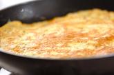 長芋チーズオムレツの作り方3