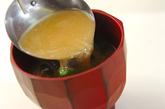エノキとネギのみそ汁の作り方2