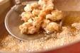 鶏なんこつの唐揚げの作り方1
