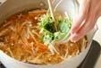 豆腐の野菜あんの作り方2