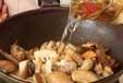 手羽先のこっくり煮の作り方3