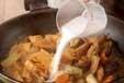 手羽先のこっくり煮の作り方5