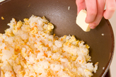 生姜風味チャーハンの作り方3