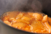 鶏手羽元の黒酢煮の作り方1