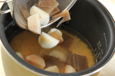 里芋入り炊き込みご飯の作り方1