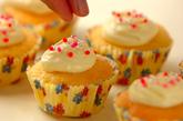 レモンクリームカップケーキの作り方5