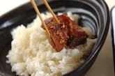 温泉卵のせカツオ丼の作り方3