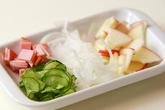 カレーポテトサラダの作り方3