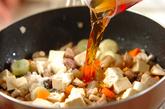 豆腐入り中華おこわの作り方3