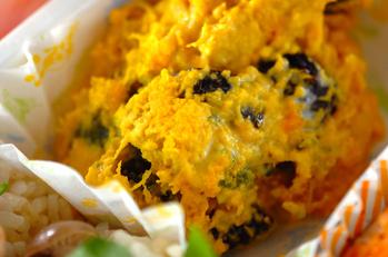 カボチャとプルーンのサラダ