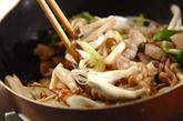 豚肉と白ネギの炒め物の作り方1