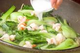 チンゲンサイの炒め煮の作り方3
