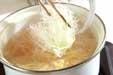 ネギスープの作り方1