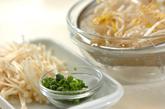 エノキの簡単スープの下準備1