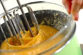ナツメとナッツの紅茶ケーキの作り方1