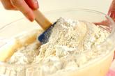 ナツメとナッツの紅茶ケーキの作り方2