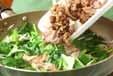 ほうれん草の牛肉卵炒めの作り方2