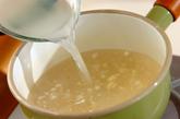 トマトと豆腐のスープの作り方1