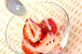 イチゴミルクの作り方1