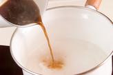 黒蜜かんと果物の作り方2