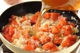 カキのトマトリゾットの作り方3