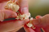 ささ身とセロリの梅肉和えの作り方1