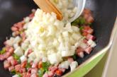 お米のサラダの作り方1
