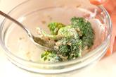 ブロッコリーのゴママヨ和えの作り方1