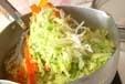 ゆで豚・温サラダ仕立ての作り方1