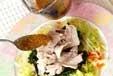 ゆで豚・温サラダ仕立ての作り方3
