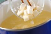 長芋の白みそ汁の作り方1