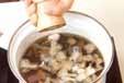 貝ときのこのスープの作り方2