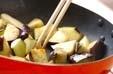 豚とナスの甘みそ炒めの作り方1