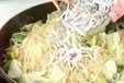 春野菜と白魚のパスタの作り方6