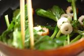 小松菜とちくわのユズコショウ炒めの作り方2