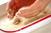 サンマのチーズフライの作り方1
