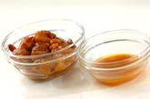 焼き鳥缶の炊き込みご飯の下準備2