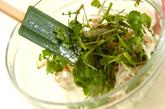 ゴボウのサッパリサラダの作り方2