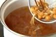 ナメコのかきたま汁の作り方1