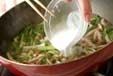冷凍イカの梅あんかけの作り方3