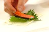 カニ風味カマボコの春巻きの作り方2