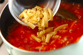 マカロニ入りトマト煮の作り方3