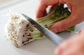 鶏とキムチのピリ辛うどんの下準備1