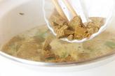 オクラのカレースープの作り方4