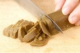 オクラのカレースープの作り方2