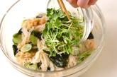 素麺サラダの作り方1