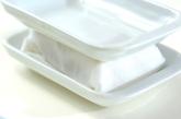 豆腐と長芋のふんわり蒸しご飯の下準備1
