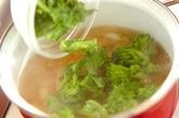 ホタテと菜の花のスープの作り方1