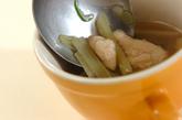 ウドのスープの作り方1